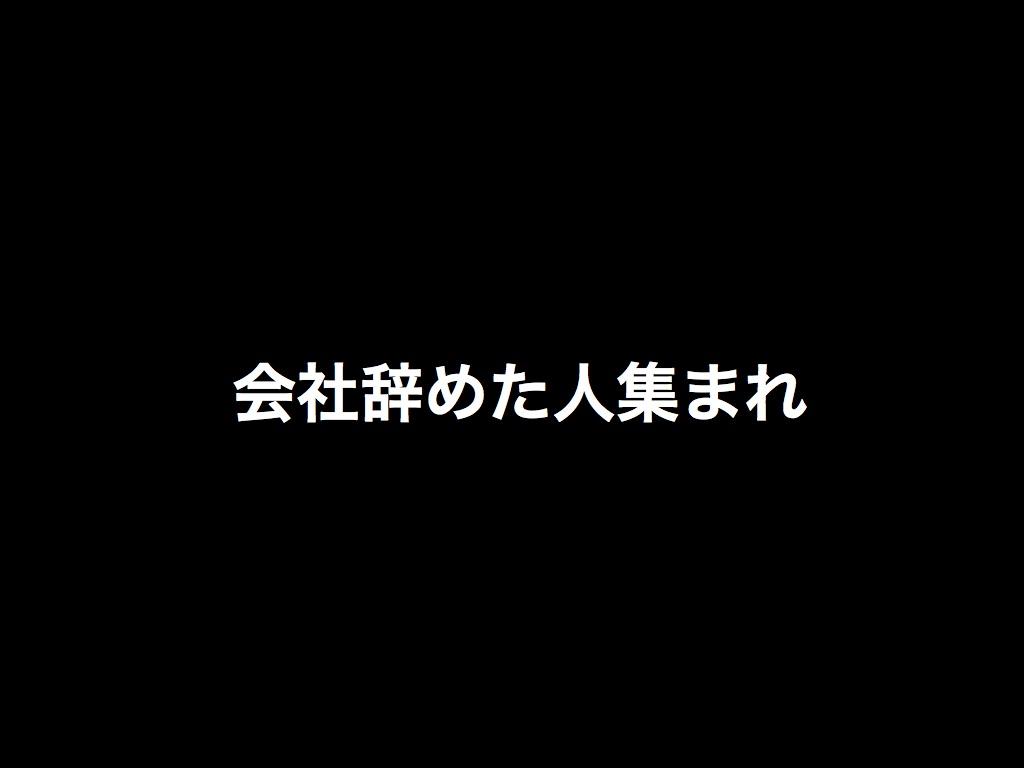 f:id:hitomishiriman:20170711225622j:plain