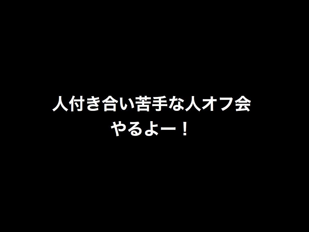 f:id:hitomishiriman:20170918162811j:plain