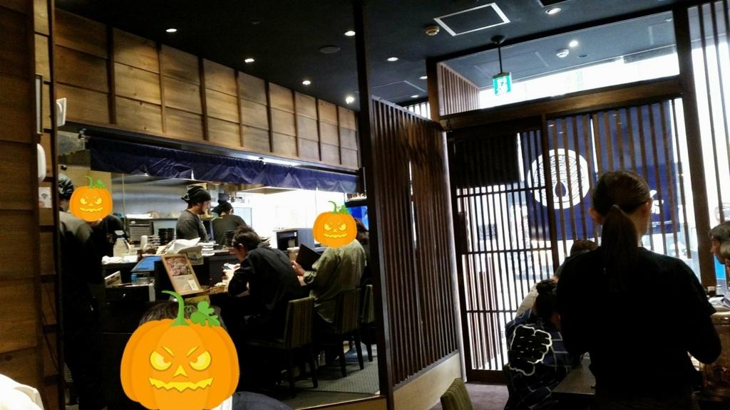 浅草『天丼秋光』の店内写真