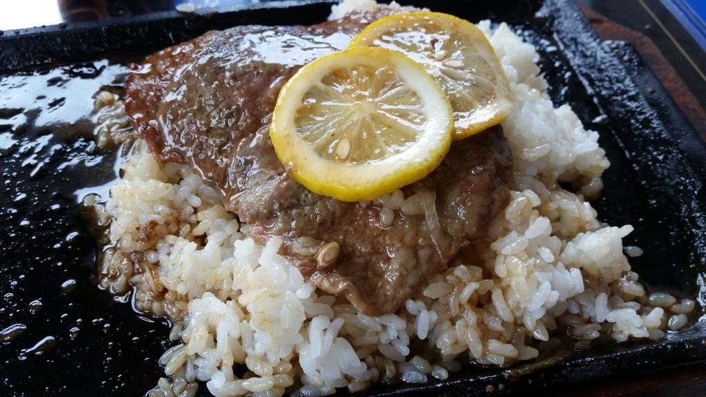 レモンステーキと白米を混ぜたモノ
