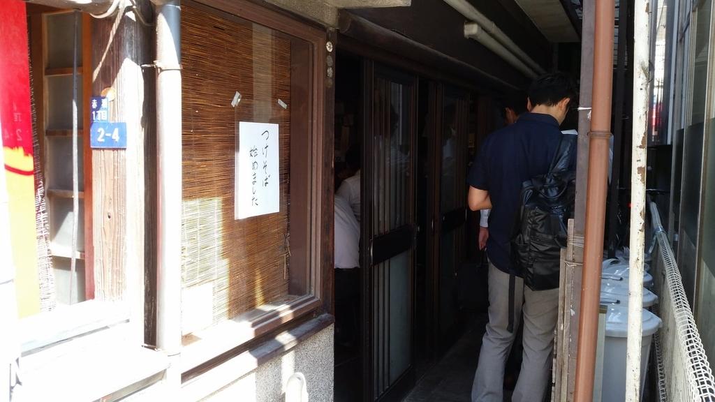 自家製麺伊藤の入り口