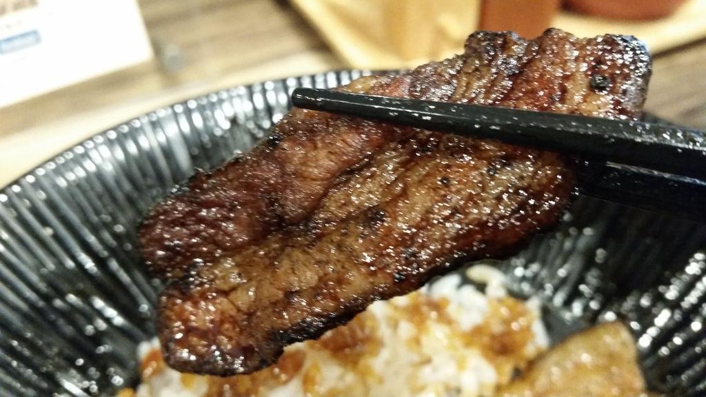 焦げた豚肉