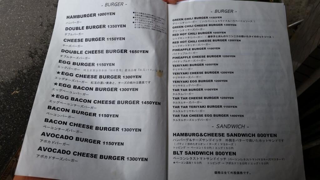 上野『バーガークレイン(BURGER&MILKSHAKE CRANE)』のメニュー表①