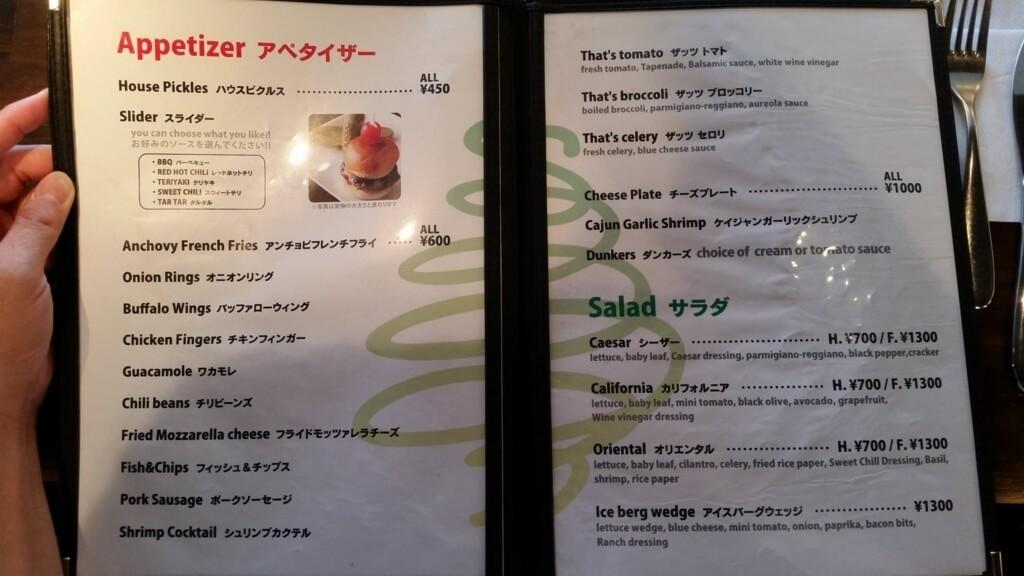 錦糸町『シェイクツリー(shake tree)』のメニュー表②
