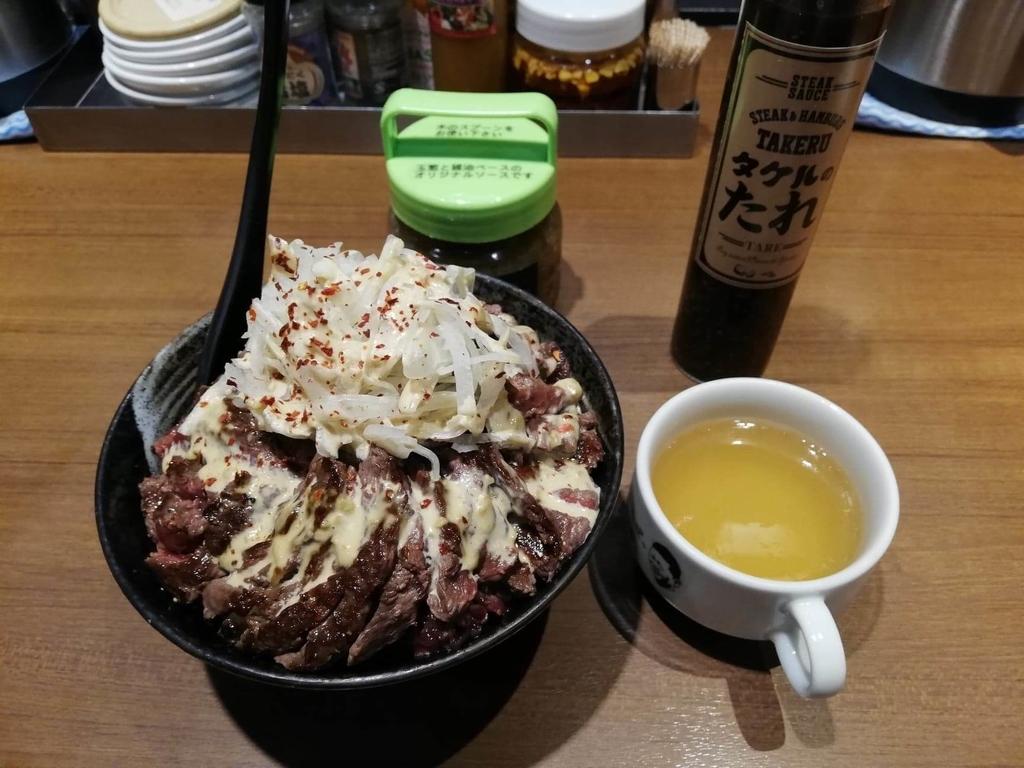 秋葉原『1ポンドのステーキハンバーグ タケル』の旨馬丼とスープ