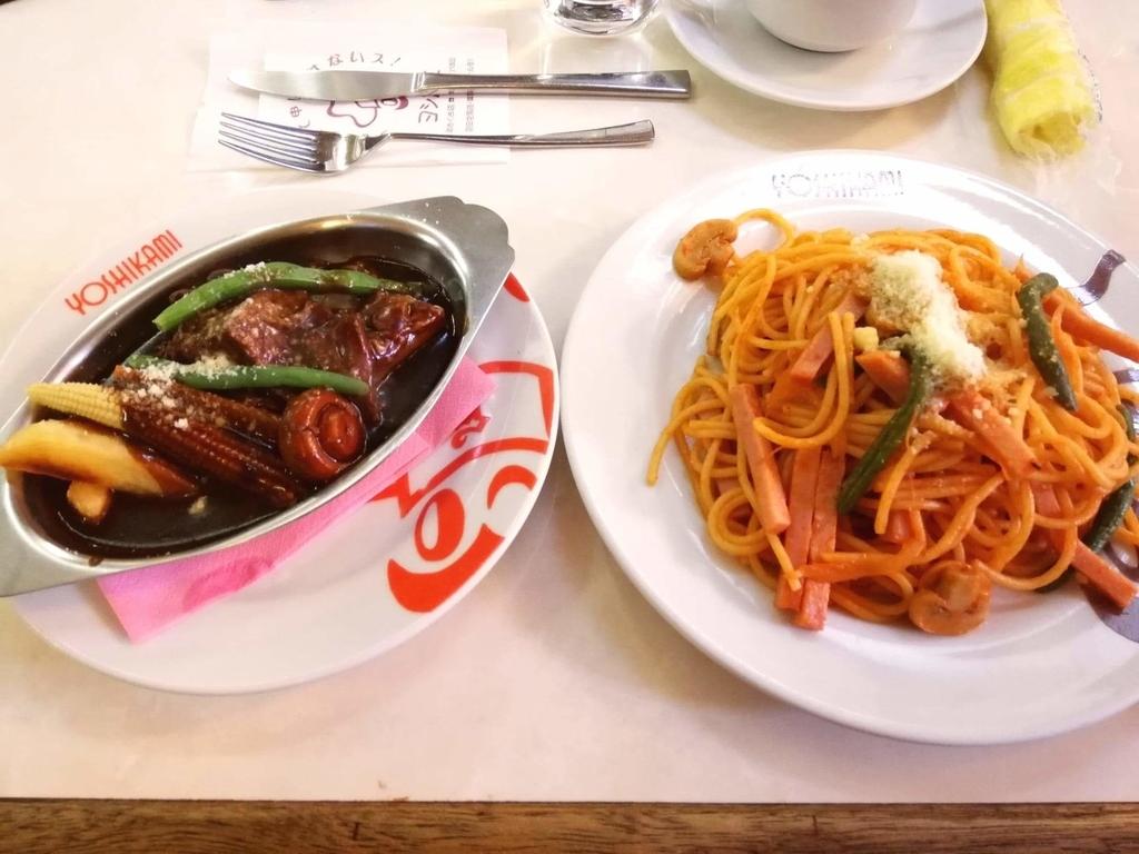 浅草『洋食屋ヨシカミ』の、ビーフシチューとスパゲティーの写真