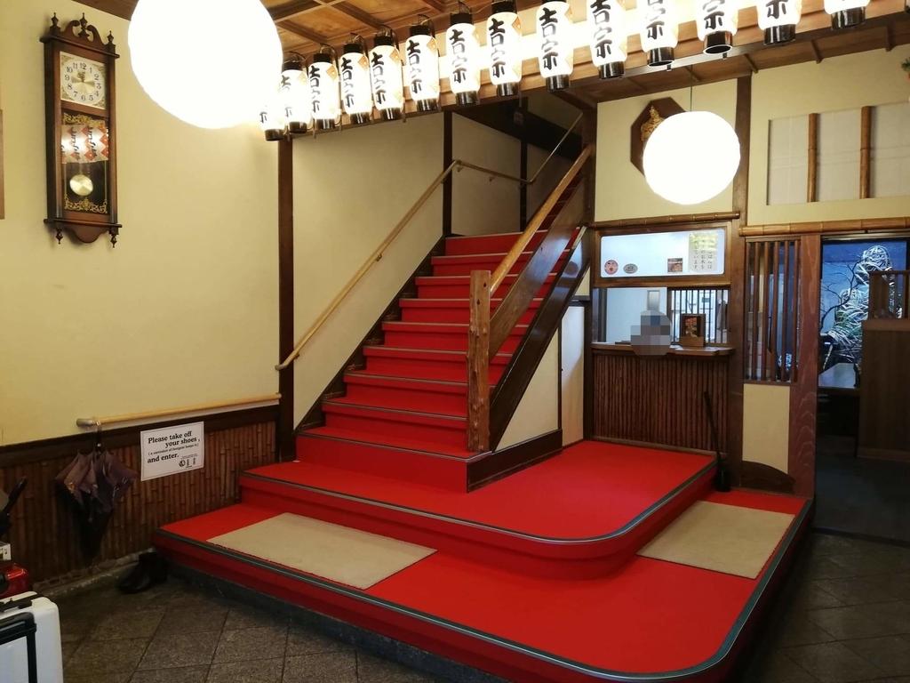長崎『吉宗本店』の玄関写真①