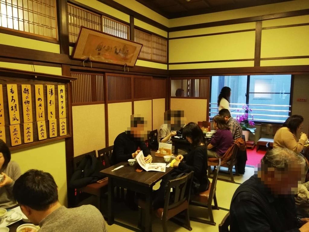 長崎『吉宗本店』の二階にあるお座敷写真①