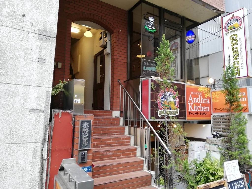 上野(御徒町)『ゴールデンゲート(GOLDEN GATE)』の入り口写真