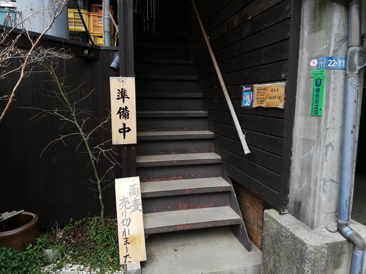 稲田堤『石づか』の階段写真