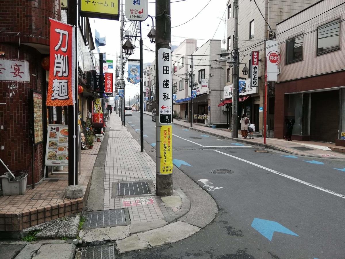 JR南武線稲田堤駅から『石づか』への行き方写真②