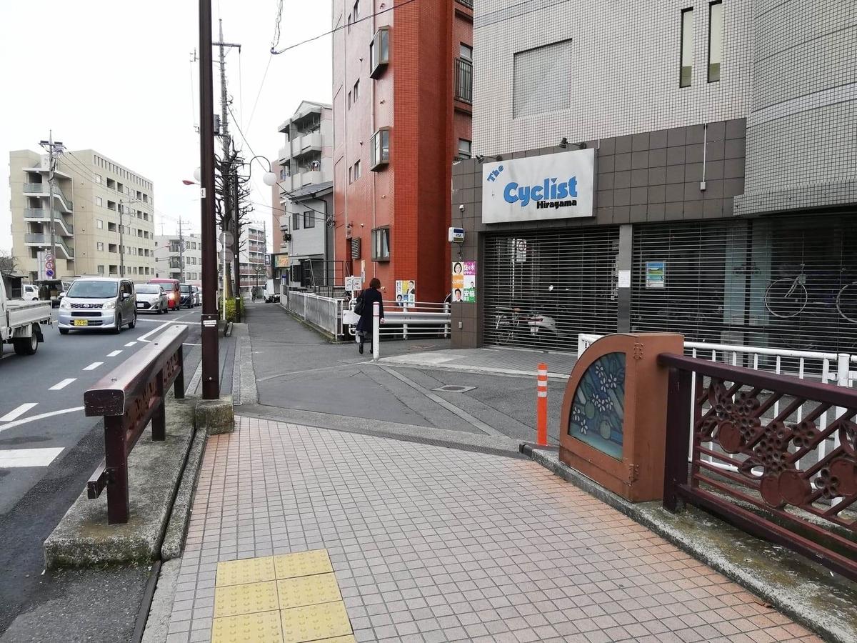 JR南武線稲田堤駅から『石づか』への行き方写真④