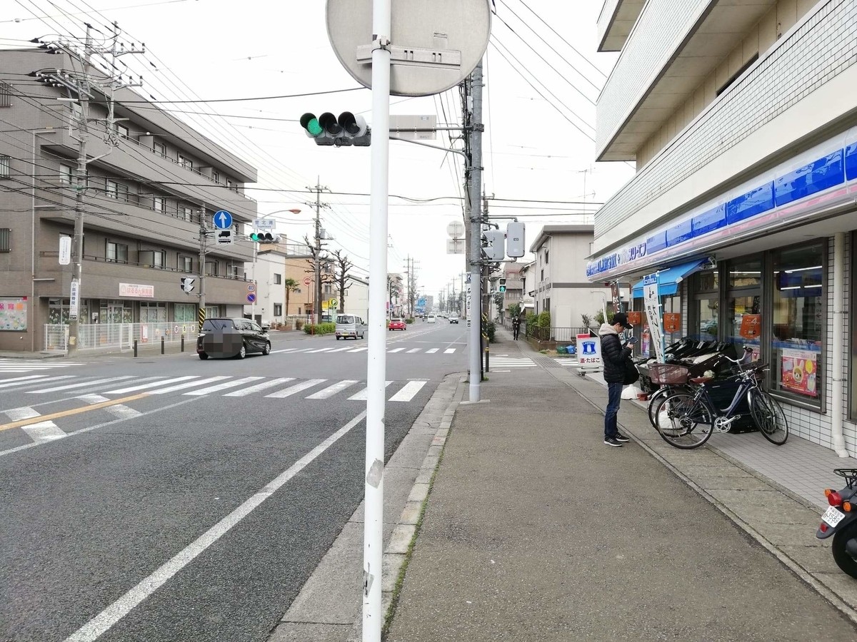 JR南武線稲田堤駅から『石づか』への行き方写真⑥