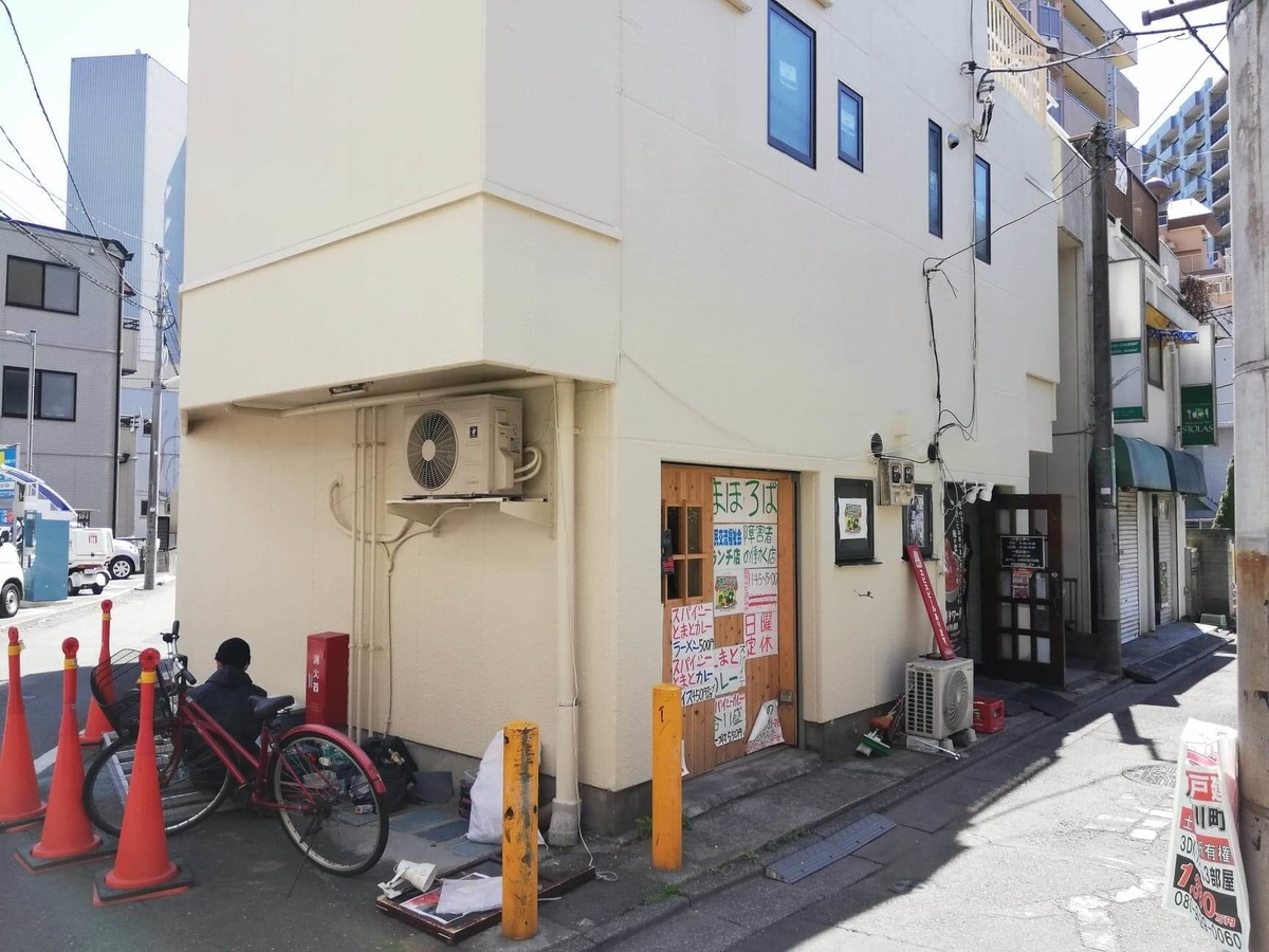 立川『モンロー』の外観写真