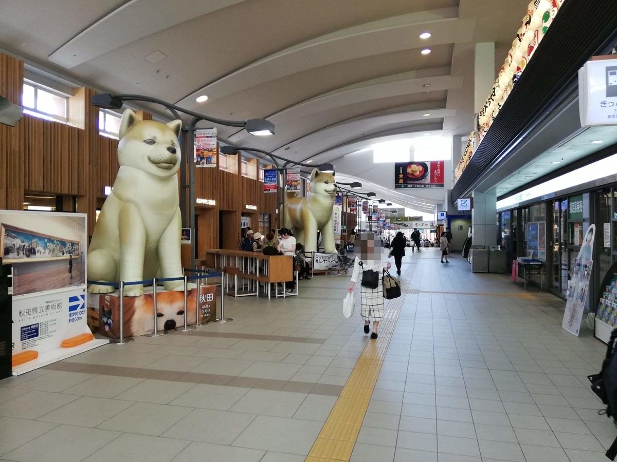 秋田駅『秋田比内地鶏や』への行き方写真③