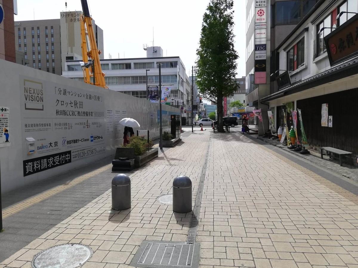 秋田駅中央口から秋田市民市場への行き方写真⑥
