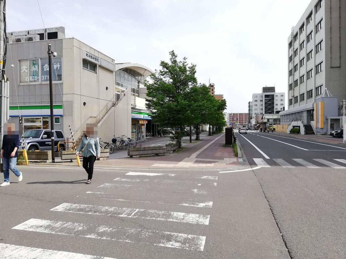 秋田駅中央口から秋田市民市場への行き方写真(11)