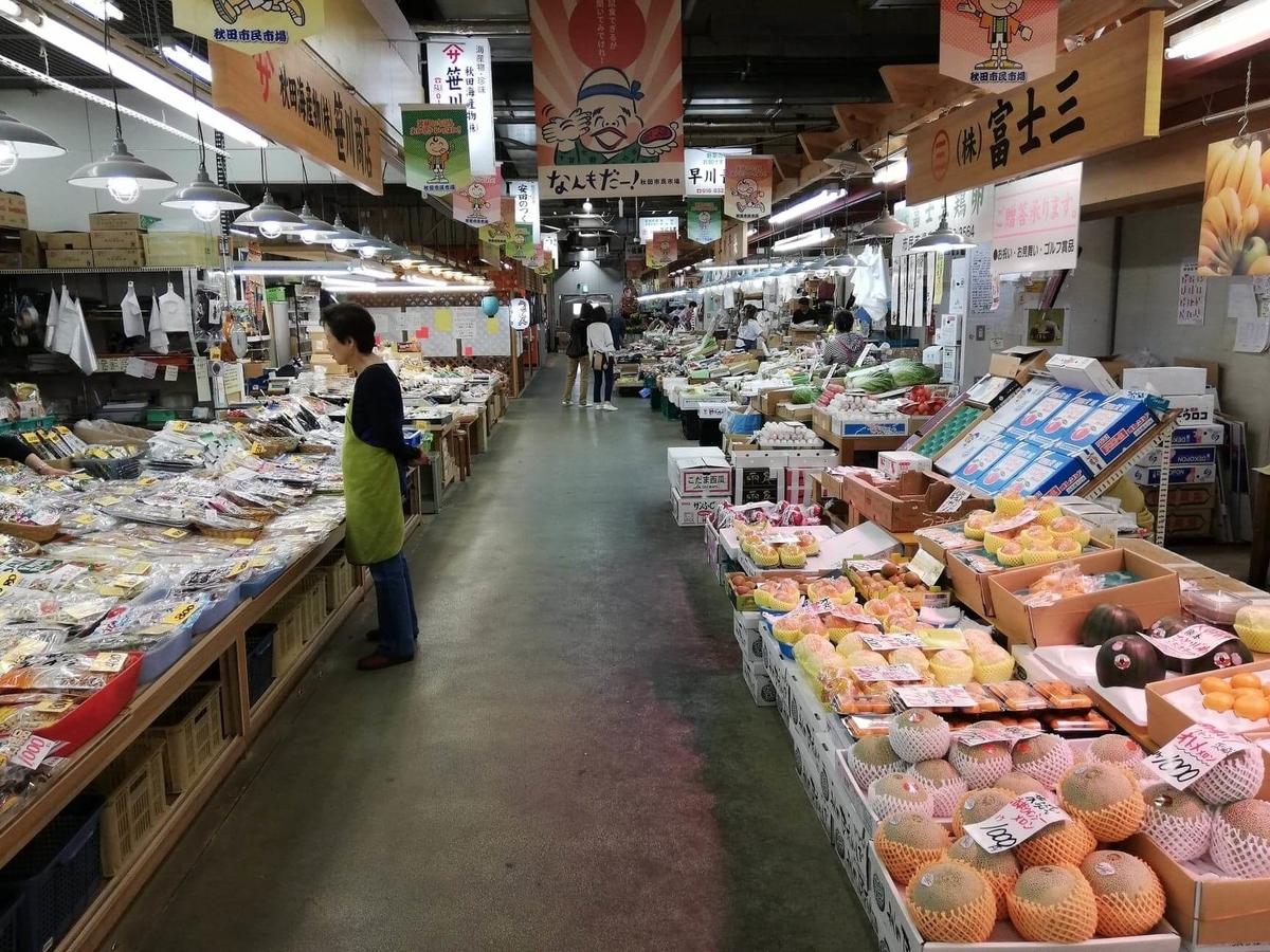 秋田 魚 市場