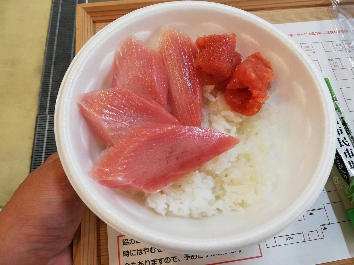 秋田市民市場内『竹内商店』でもらった、たらこの写真