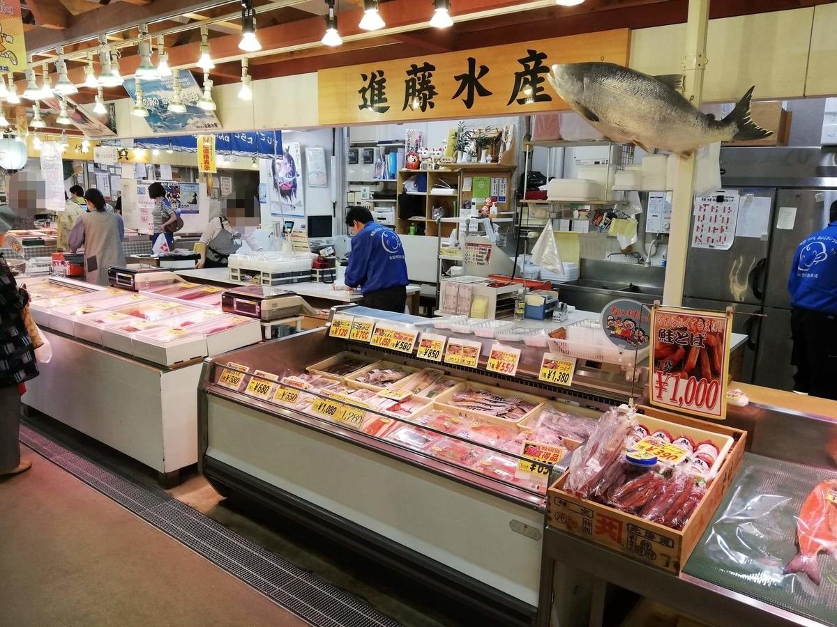 秋田市民市場内『進藤水産』の外観写真