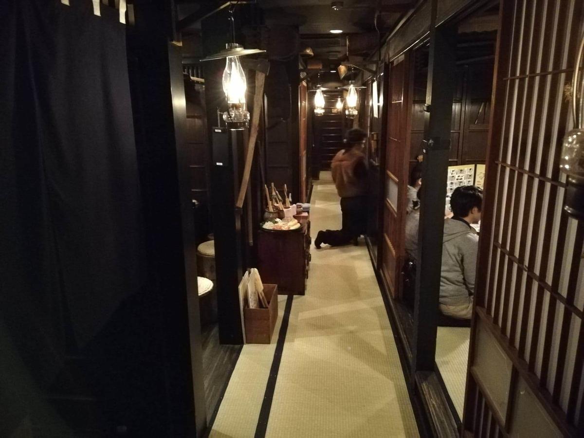 『秋田きりたんぽ屋大町分店』の店内写真③