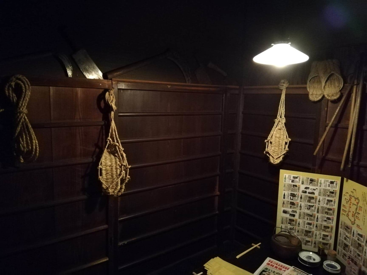 『秋田きりたんぽ屋大町分店』の店内装飾品写真①