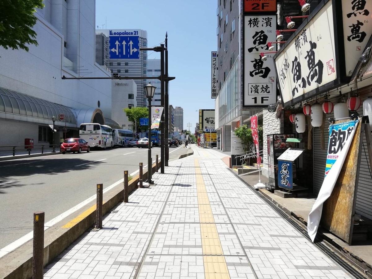 秋田駅から『秋田きりたんぽ屋大町分店』への行き方写真(5)