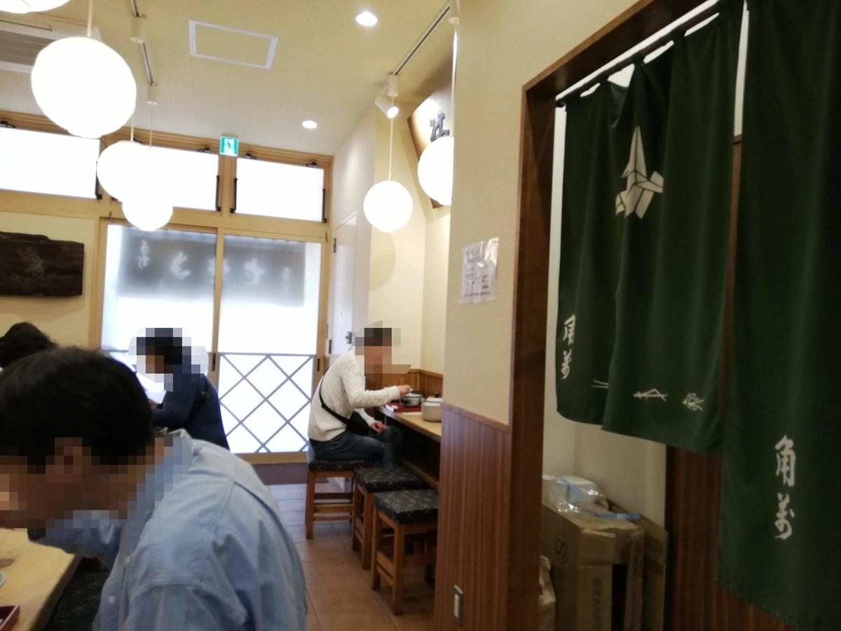 『浅草角萬』の店内写真②