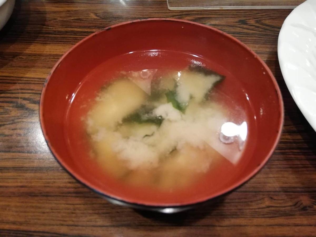 池袋『キッチンチェック』の味噌汁の写真