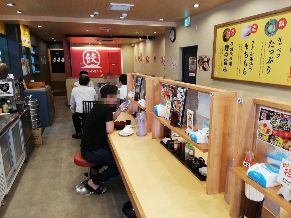 久米川『東京餃子食堂』の店内写真