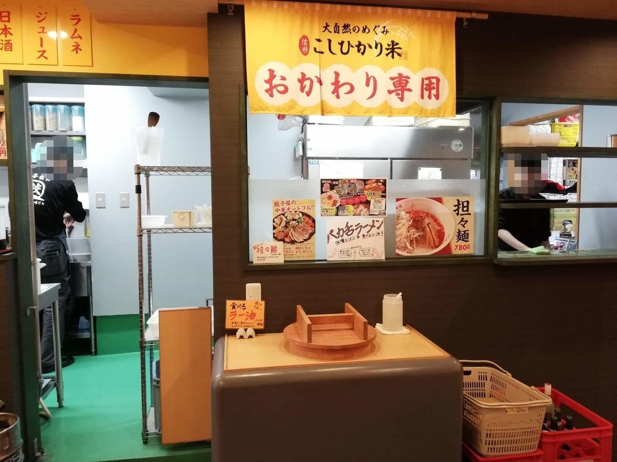 久米川『東京餃子食堂』の店内にあるライスのおかわり容器の写真