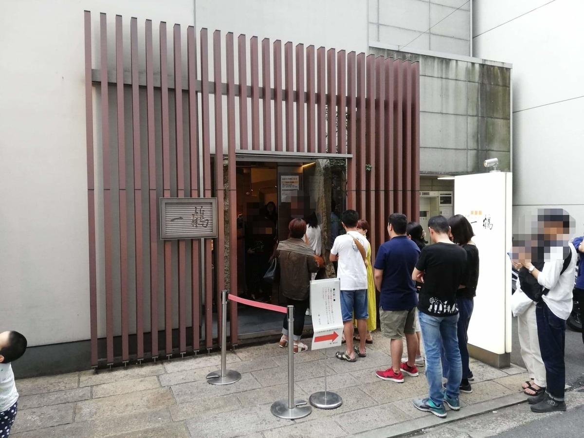 香川県高松市『骨付鳥一鶴』の外観写真