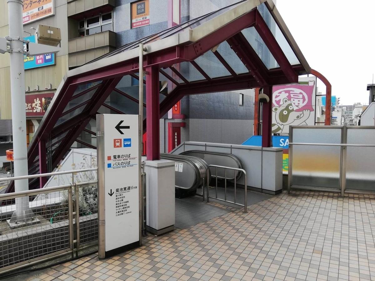 瓦町駅から香川県高松市『骨付鳥一鶴』への行き方写真④