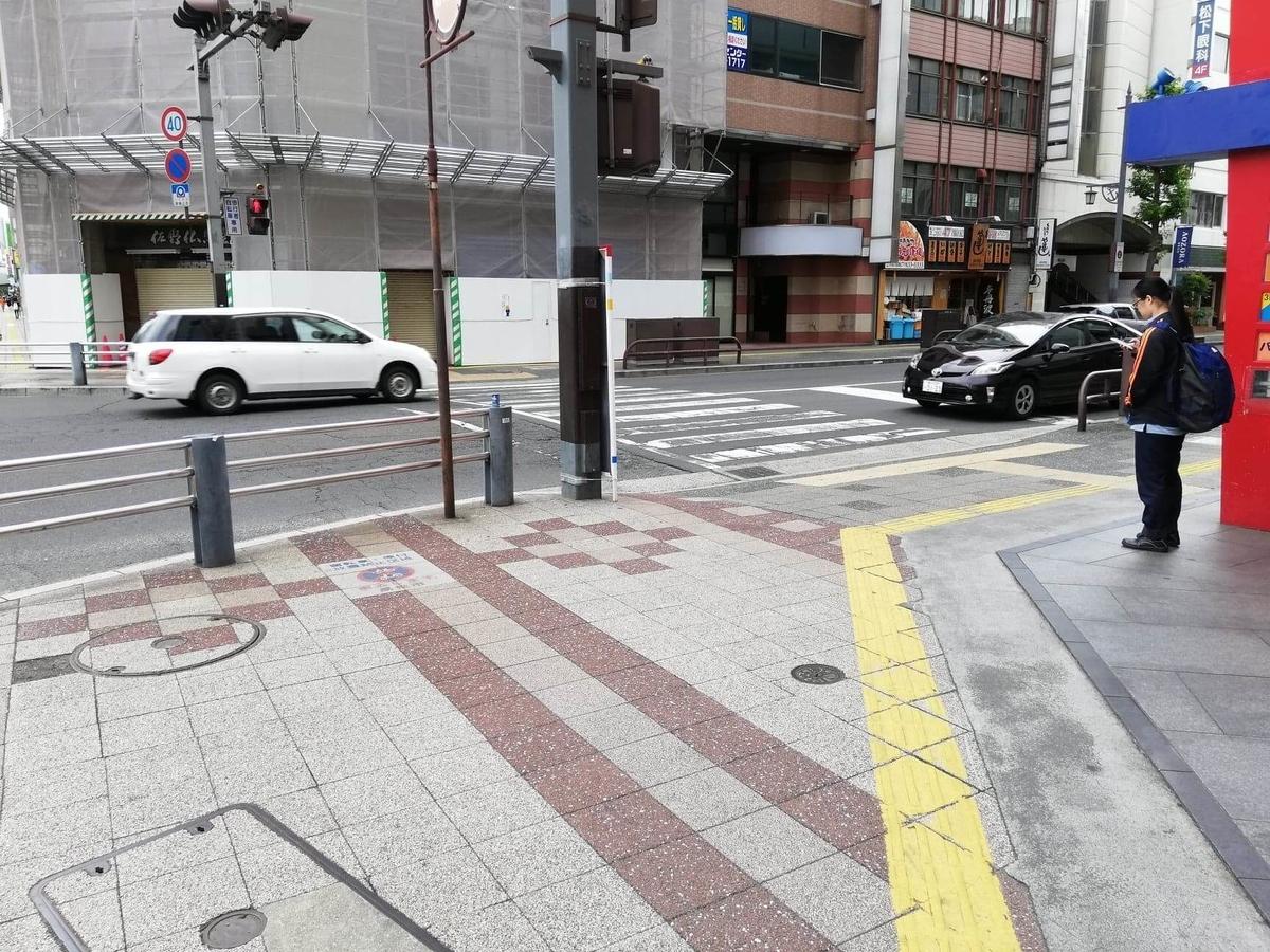 瓦町駅から香川県高松市『骨付鳥一鶴』への行き方写真⑥