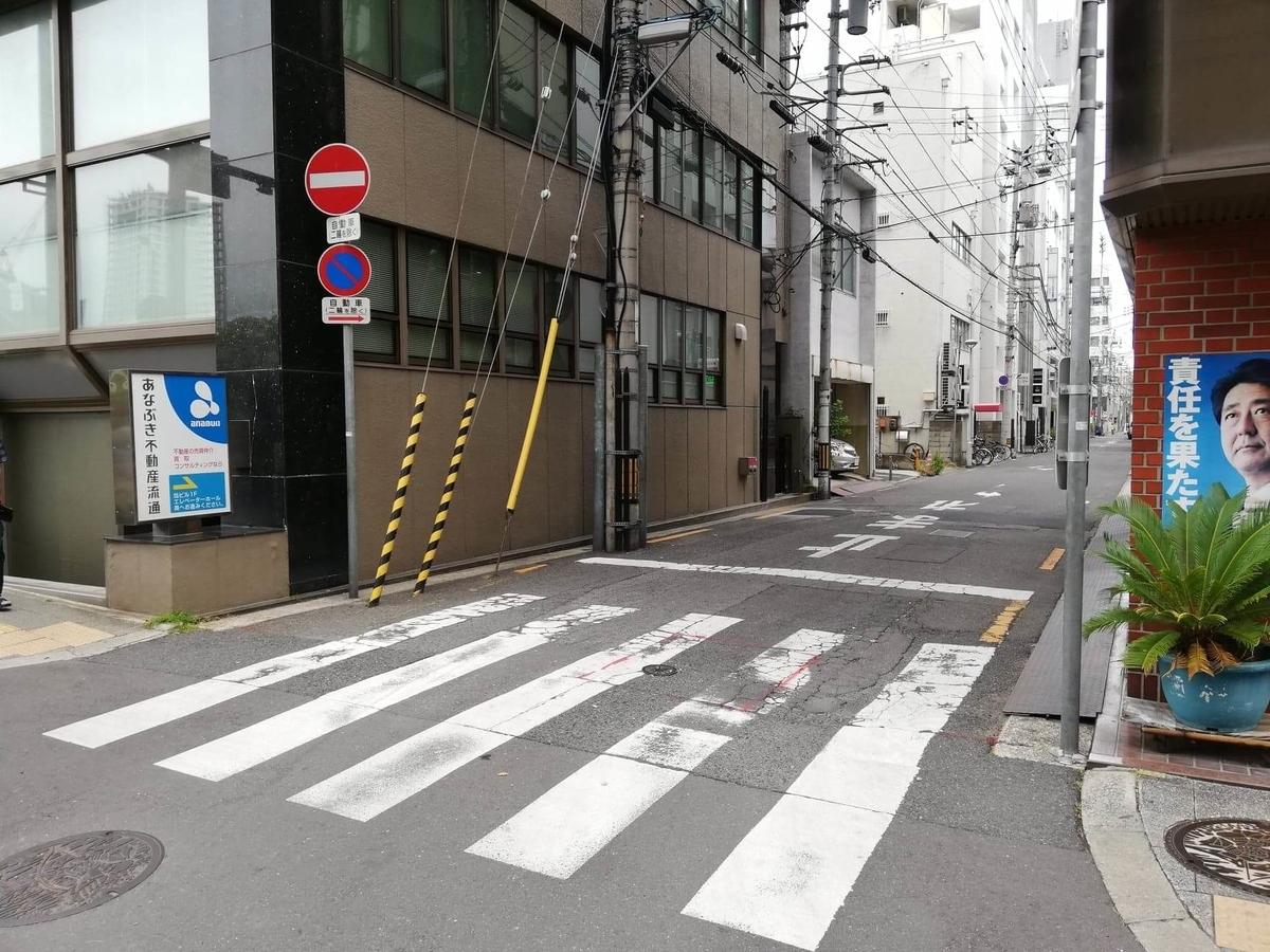 瓦町駅から香川県高松市『骨付鳥一鶴』への行き方写真(14)