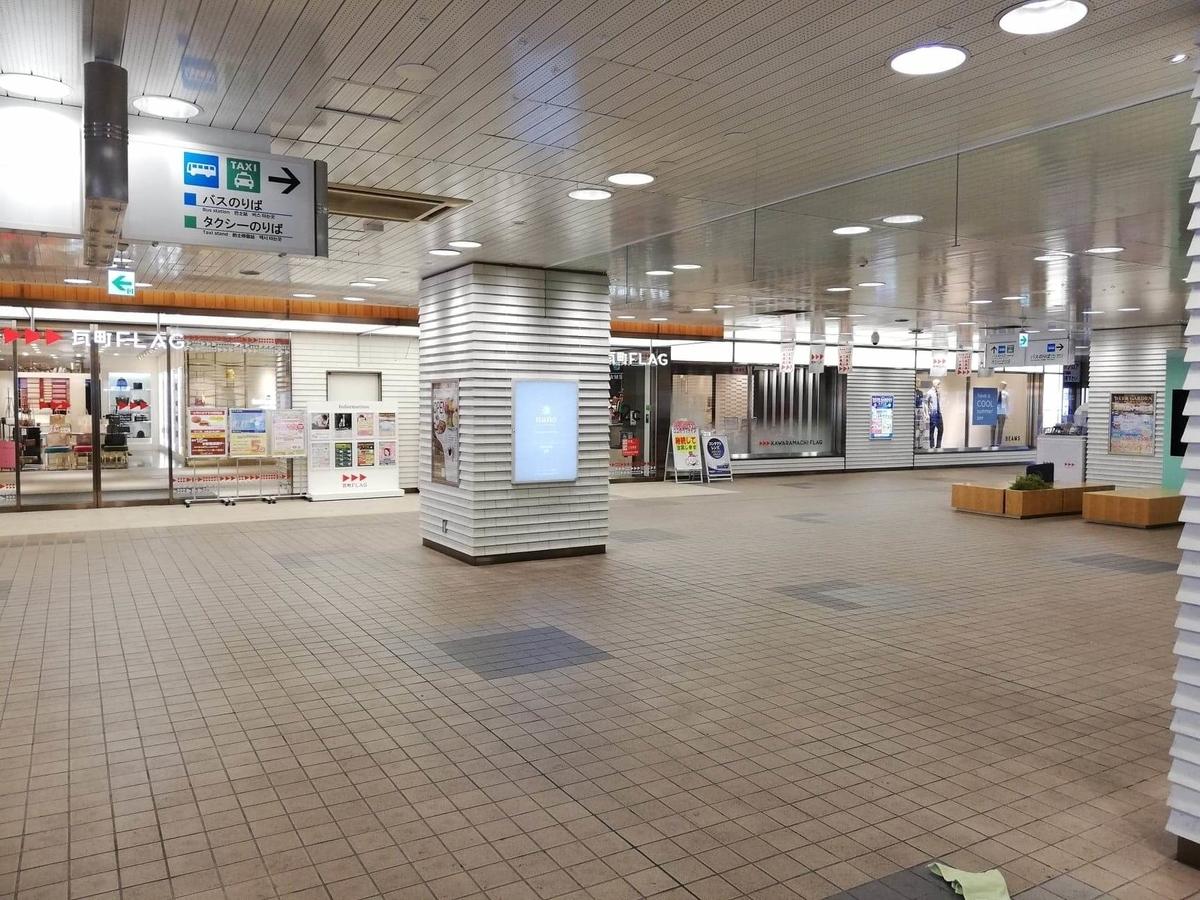 瓦町駅から香川県高松市『瀬戸内豚料理紅い豚』へのアクセス写真②