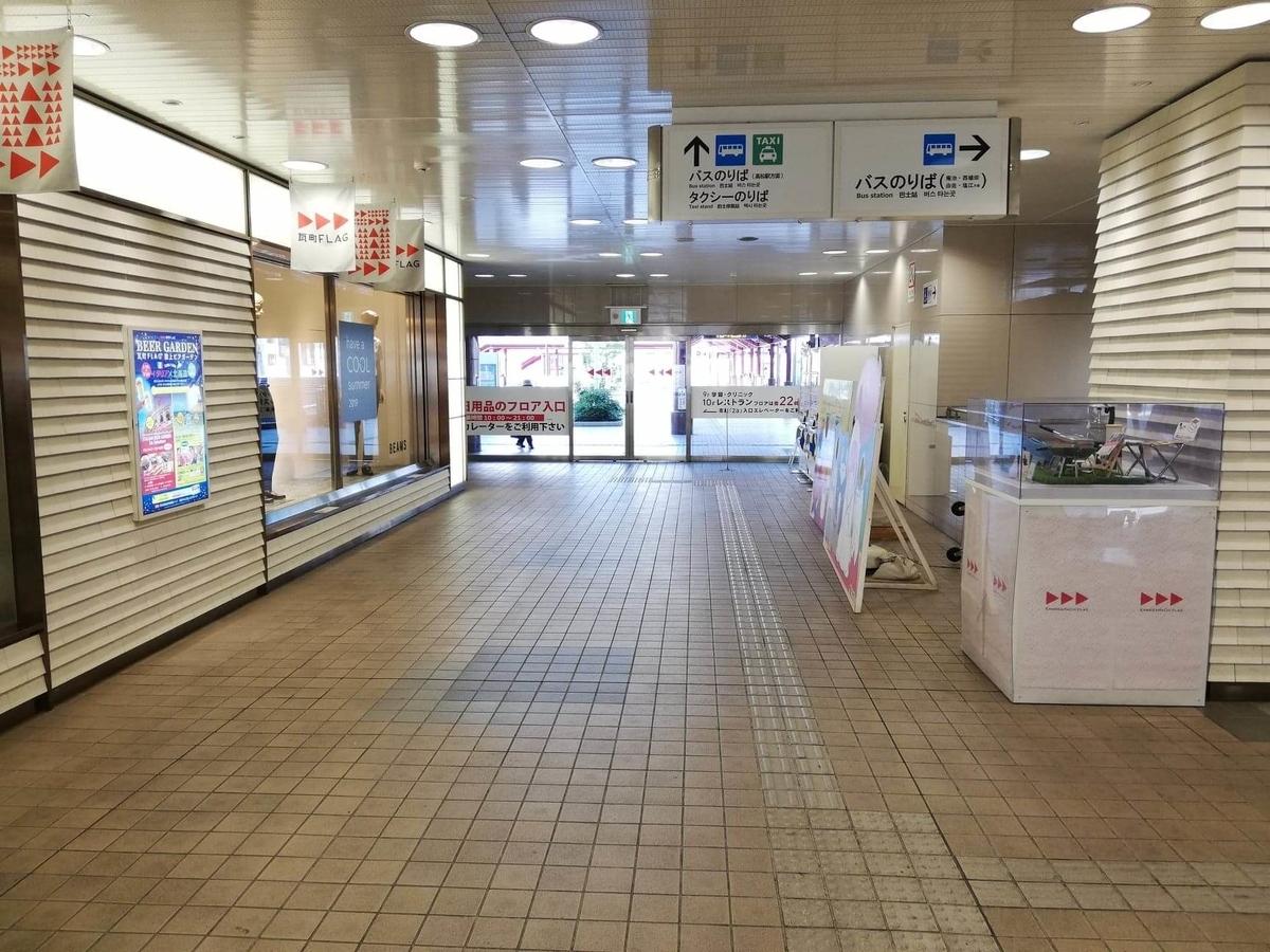 瓦町駅から香川県高松市『瀬戸内豚料理紅い豚』へのアクセス写真③
