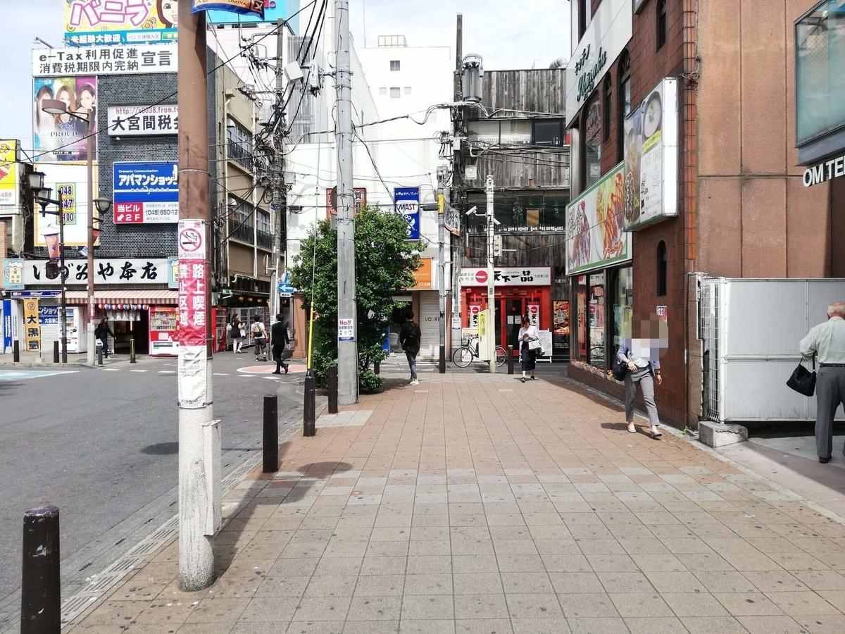 大宮駅から上海楼への行き方写真(4)