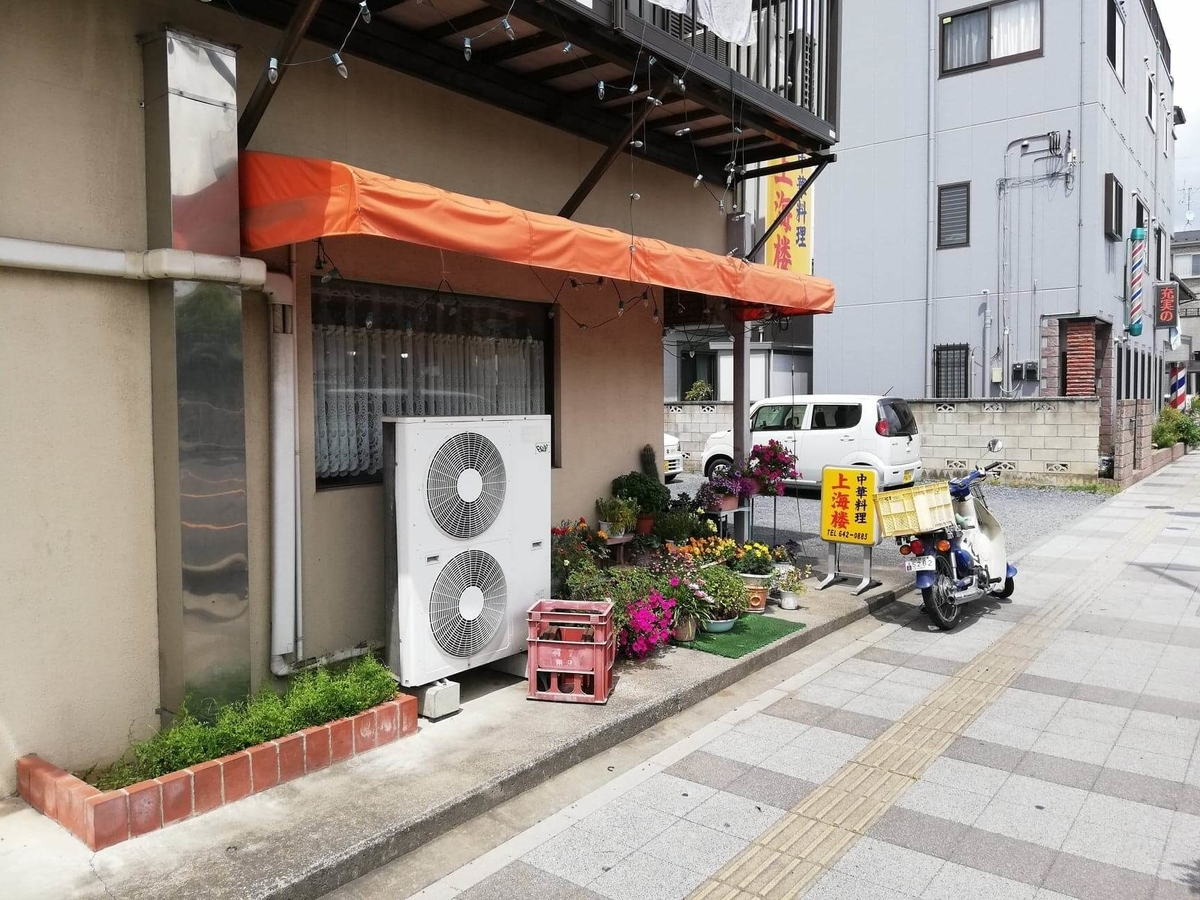 大宮駅から上海楼への行き方写真(16)