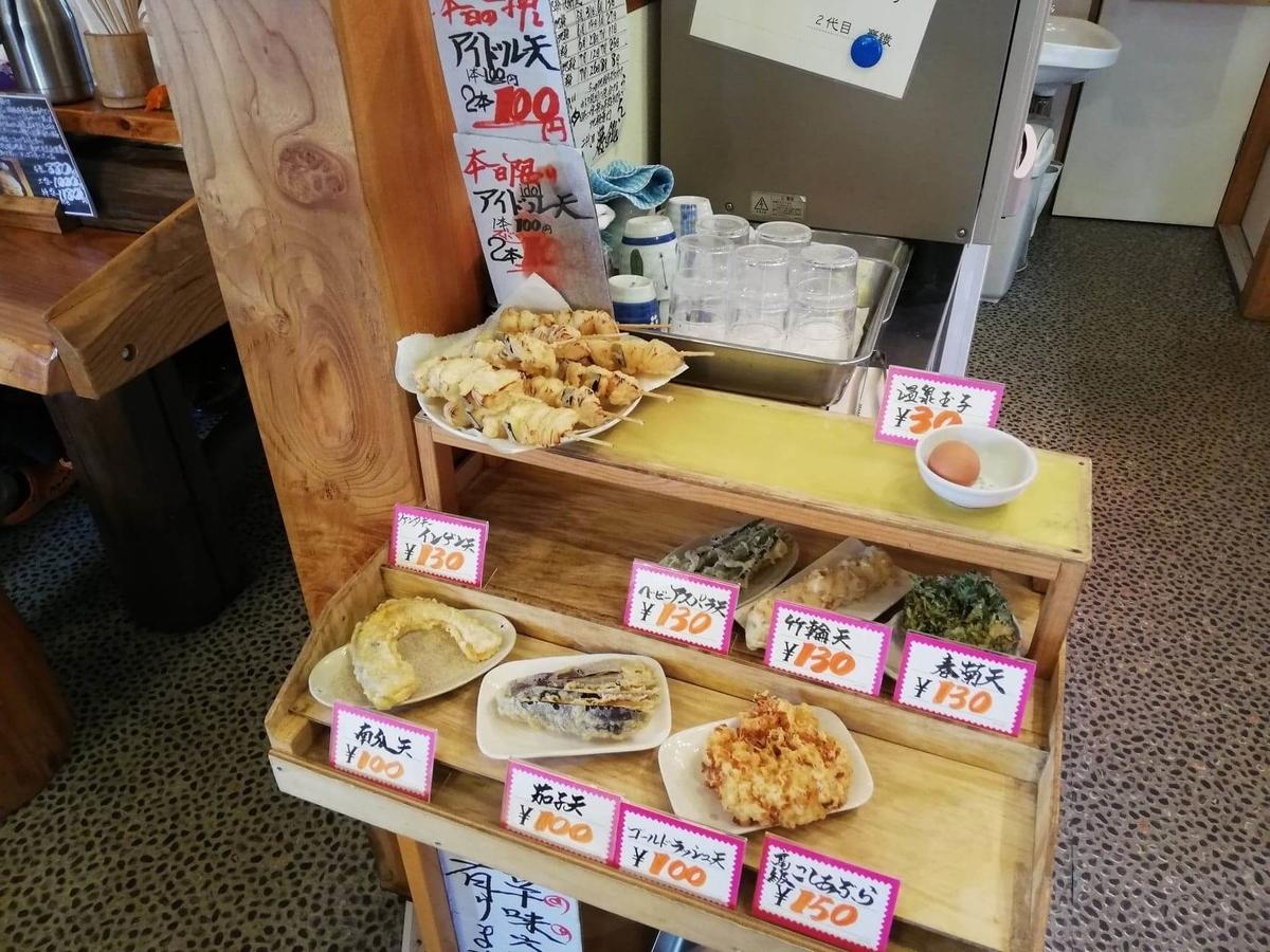 大宮(さいたま新都心)『駕籠休み(かごやすみ)』で販売してる天ぷらの写真