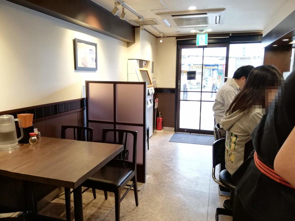 北浦和『四川担々麺(担担麺)阿吽』の店内写真①