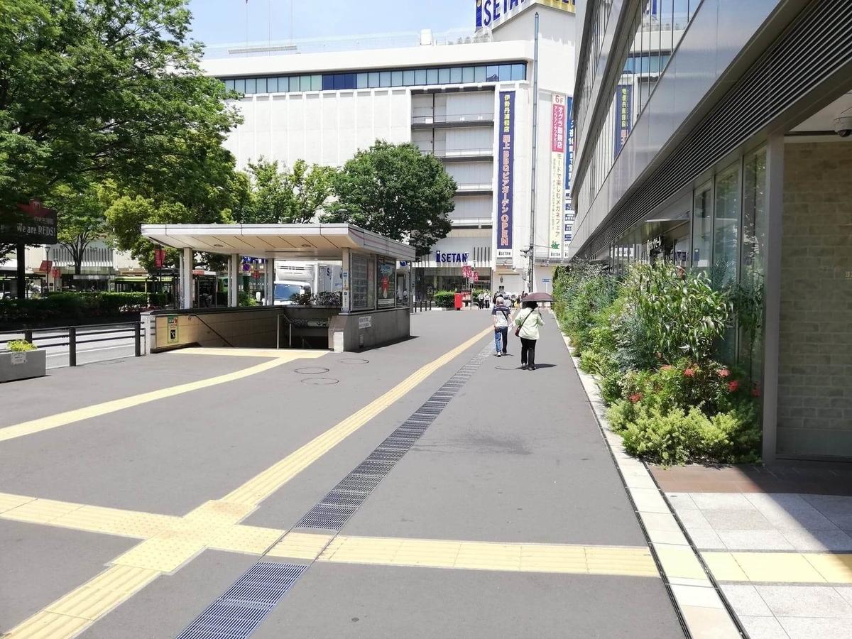 浦和駅から『分上野藪(わけうえのやぶ)かねこ』への行き方写真②