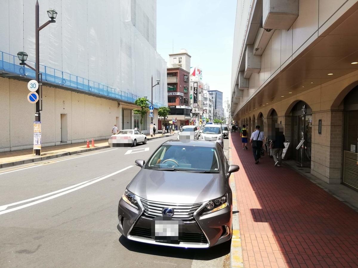 浦和駅から『分上野藪(わけうえのやぶ)かねこ』への行き方写真④