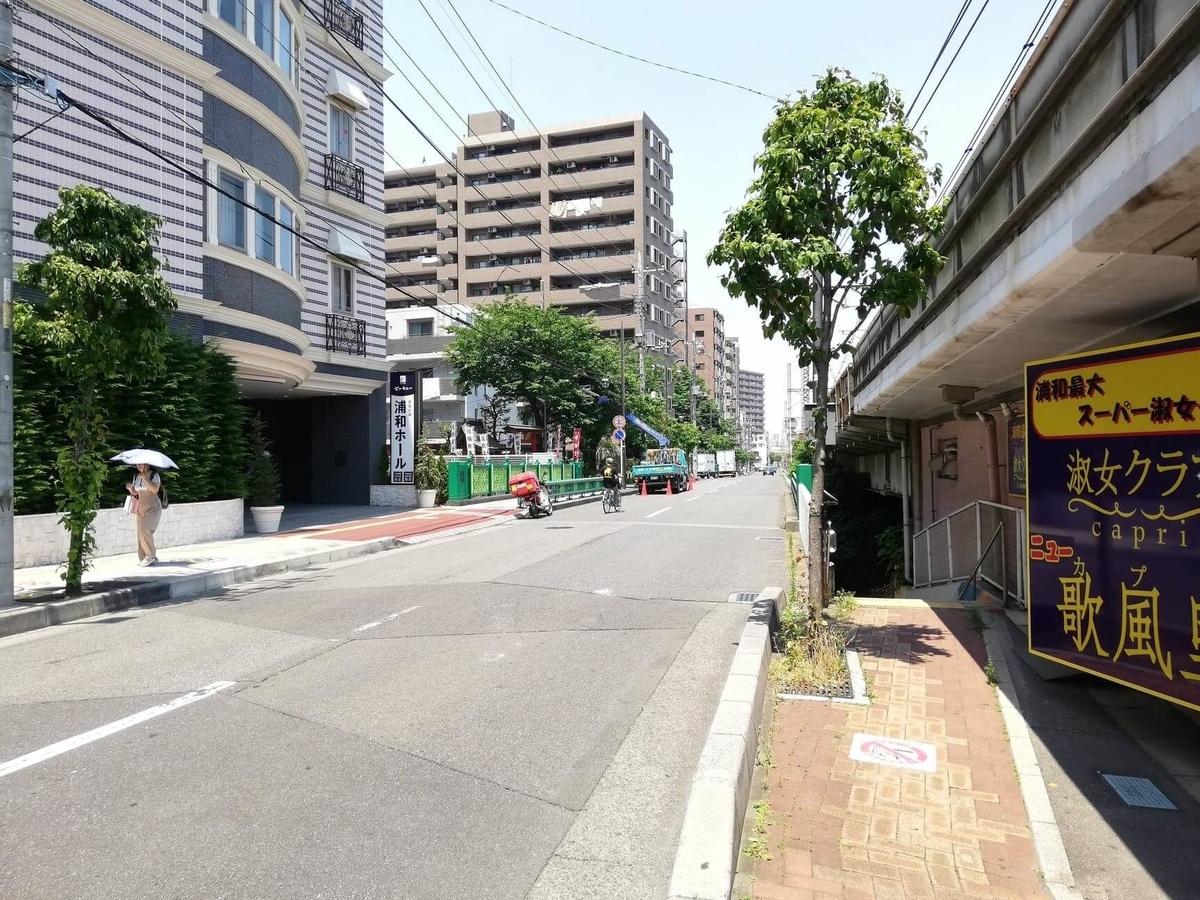 浦和駅から『分上野藪(わけうえのやぶ)かねこ』への行き方写真⑤