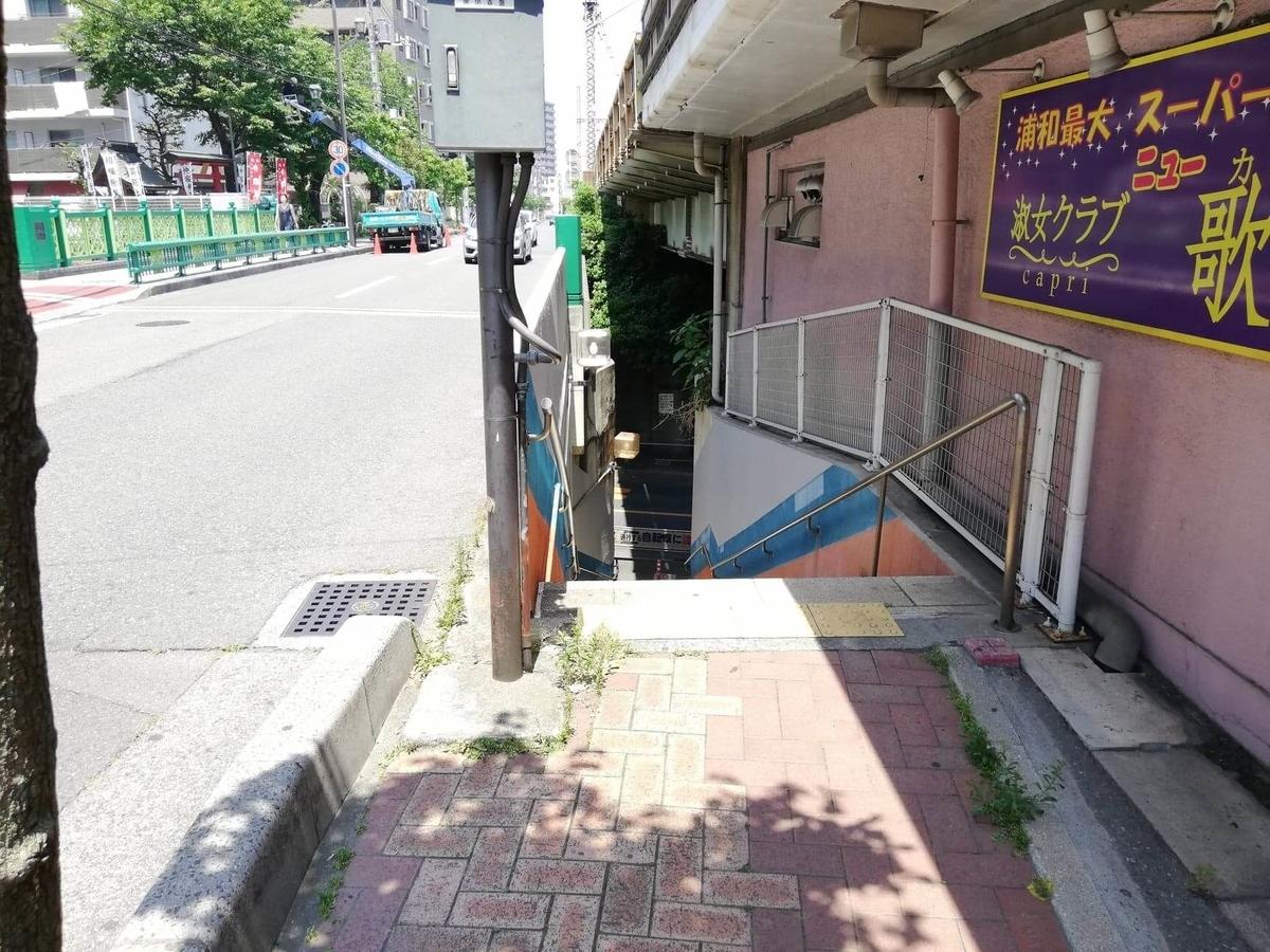 浦和駅から『分上野藪(わけうえのやぶ)かねこ』への行き方写真⑥