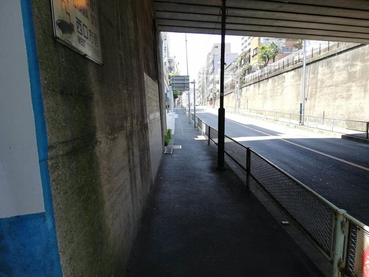浦和駅から『分上野藪(わけうえのやぶ)かねこ』への行き方写真⑦