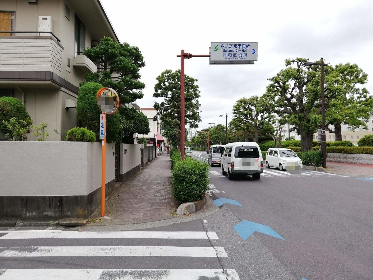 浦和駅から『URaWA BASE(ウラワベース)』への行き方写真(12)