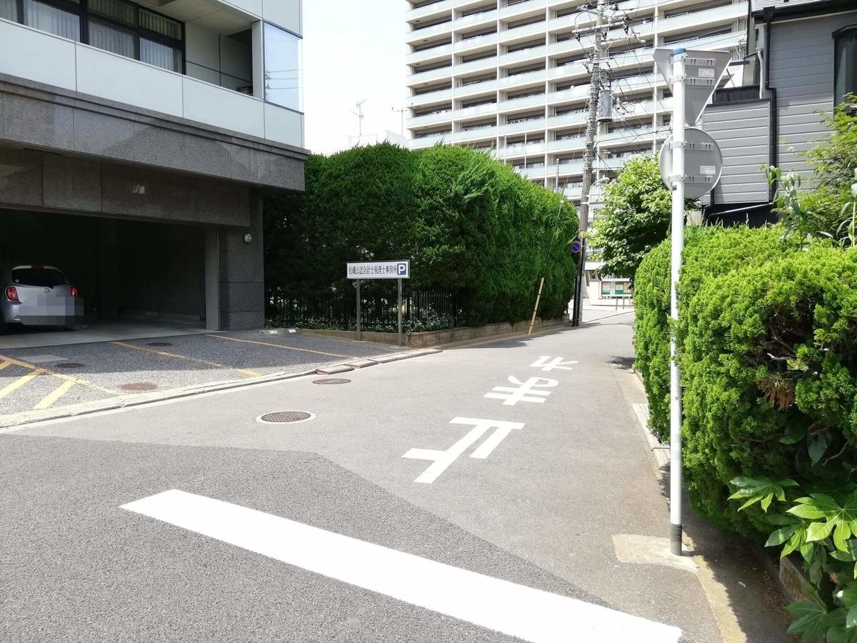 浦和駅から『分上野藪(わけうえのやぶ)かねこ』への行き方写真(13)