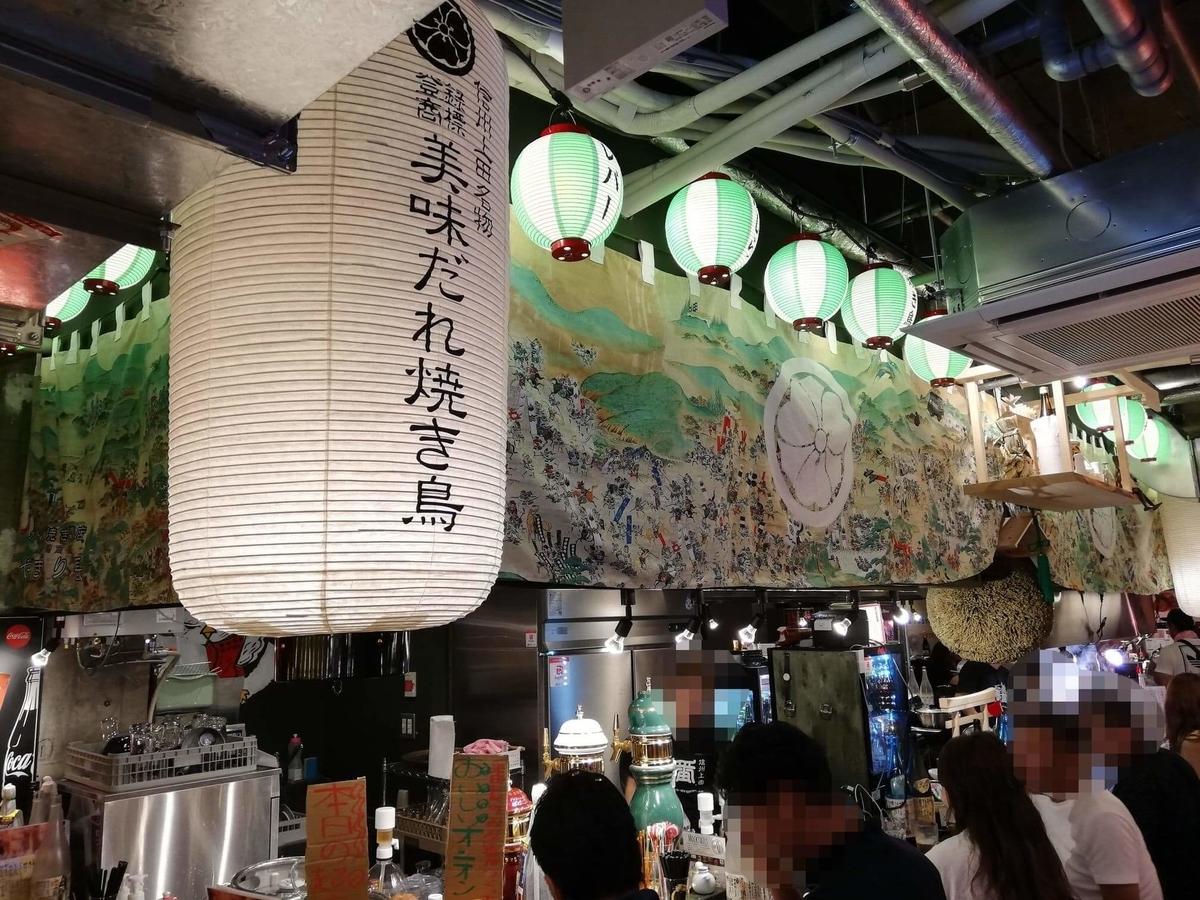 長野県松本市『松本つなぐ横丁』内の『やきとり番長』の外観写真