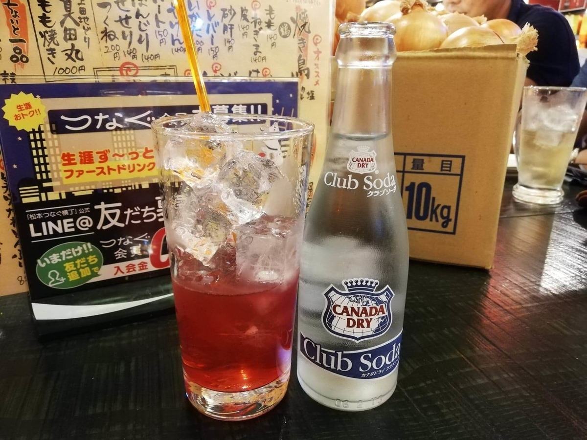長野県松本市『松本つなぐ横丁』内の『やきとり番長』の果実酒の写真